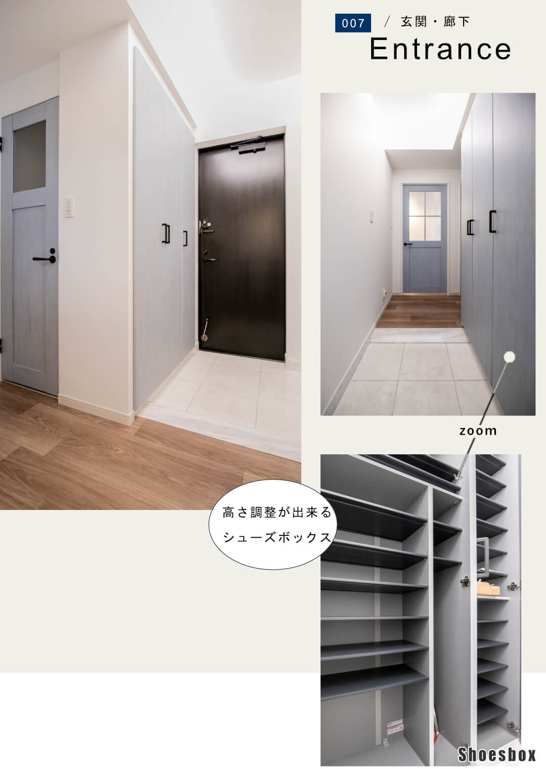 小田急コアロード広尾201の玄関・廊下