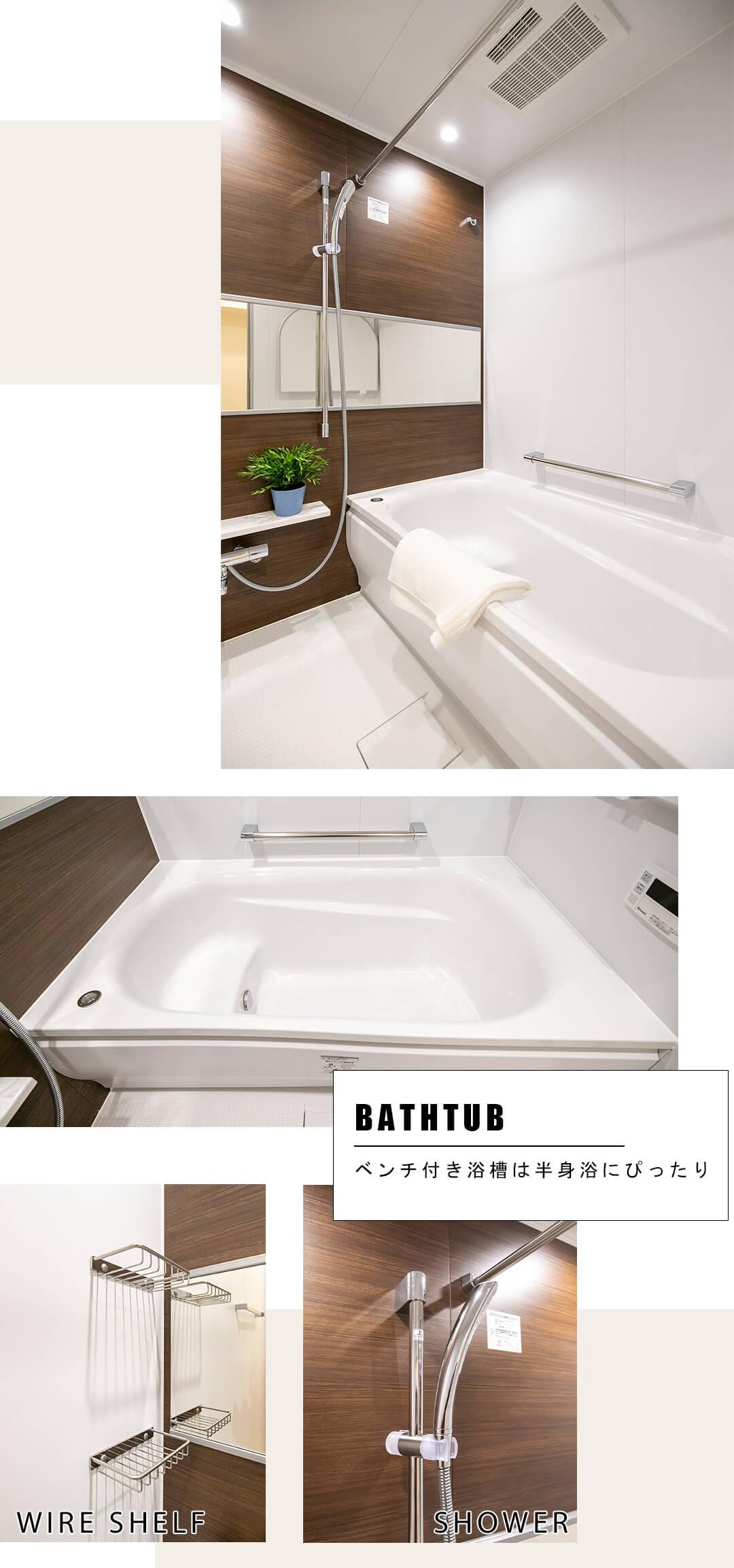 リブネスモア戸田公園406の浴室