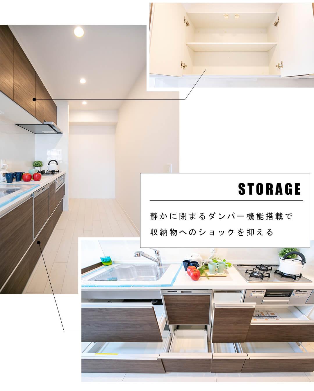 リブネスモア戸田公園406のキッチン