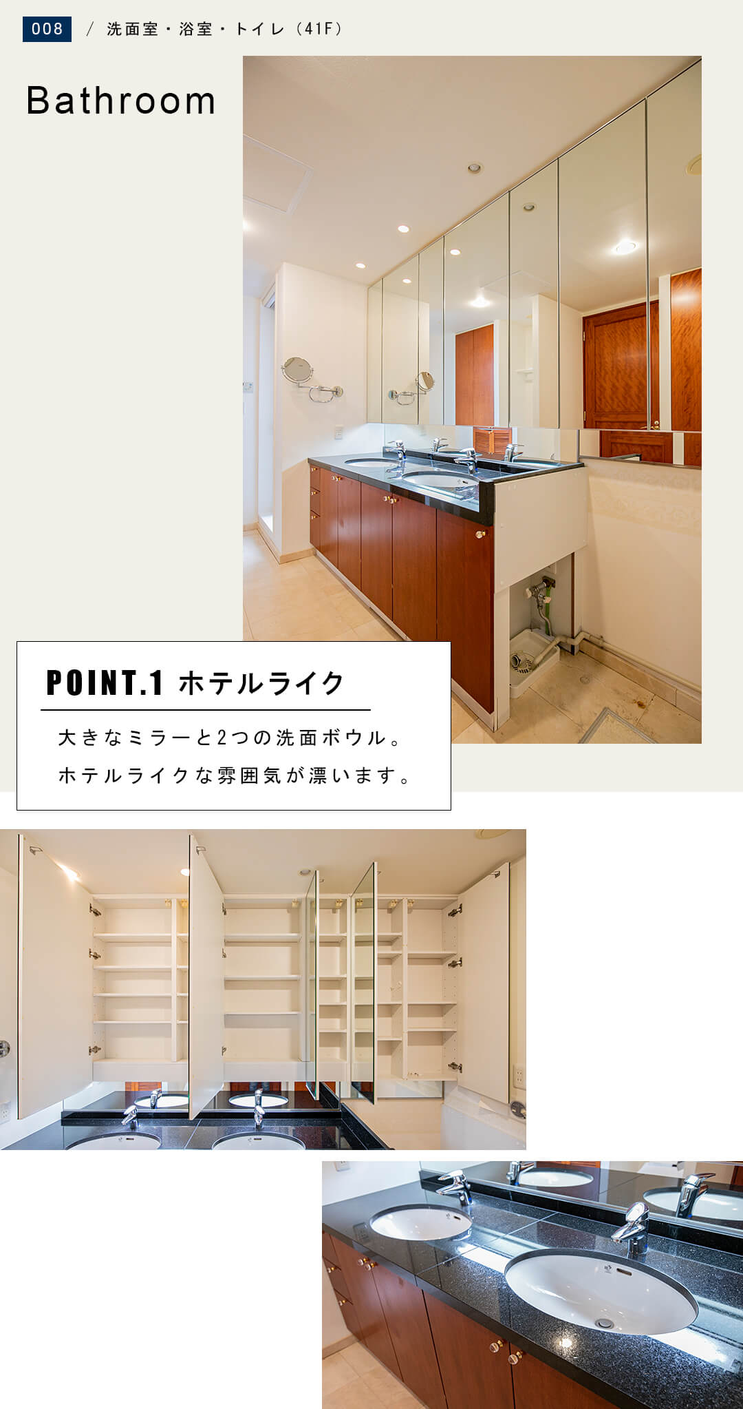 ワールドシティタワーズキャピタルタワーの洗面室