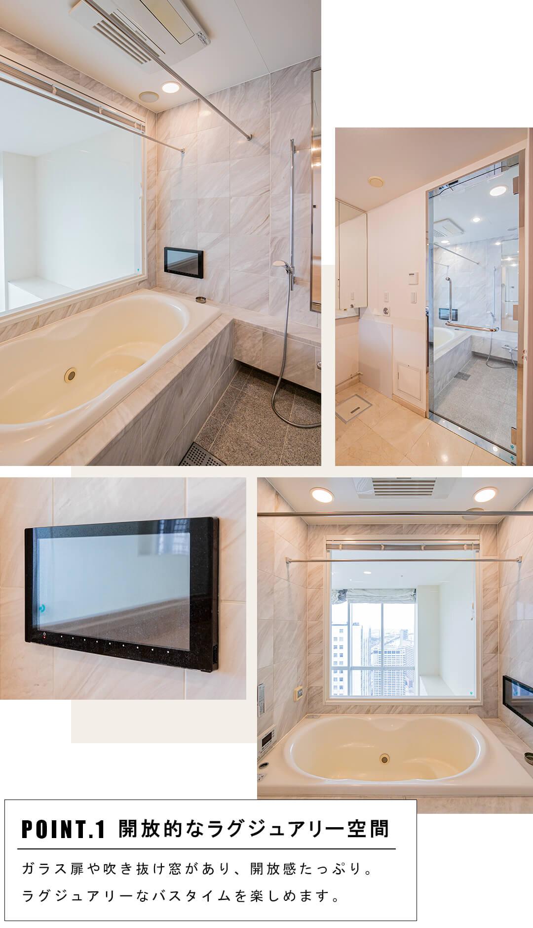 ワールドシティタワーズキャピタルタワーの浴室