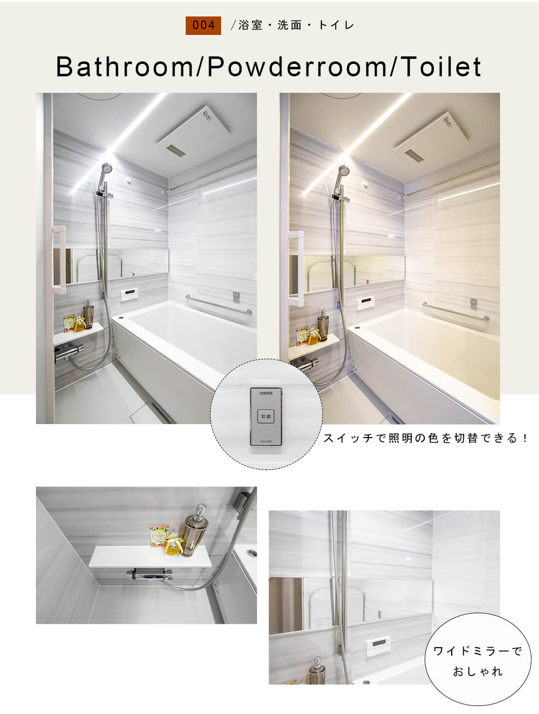 マイキャッスル大井町Ⅱの浴室