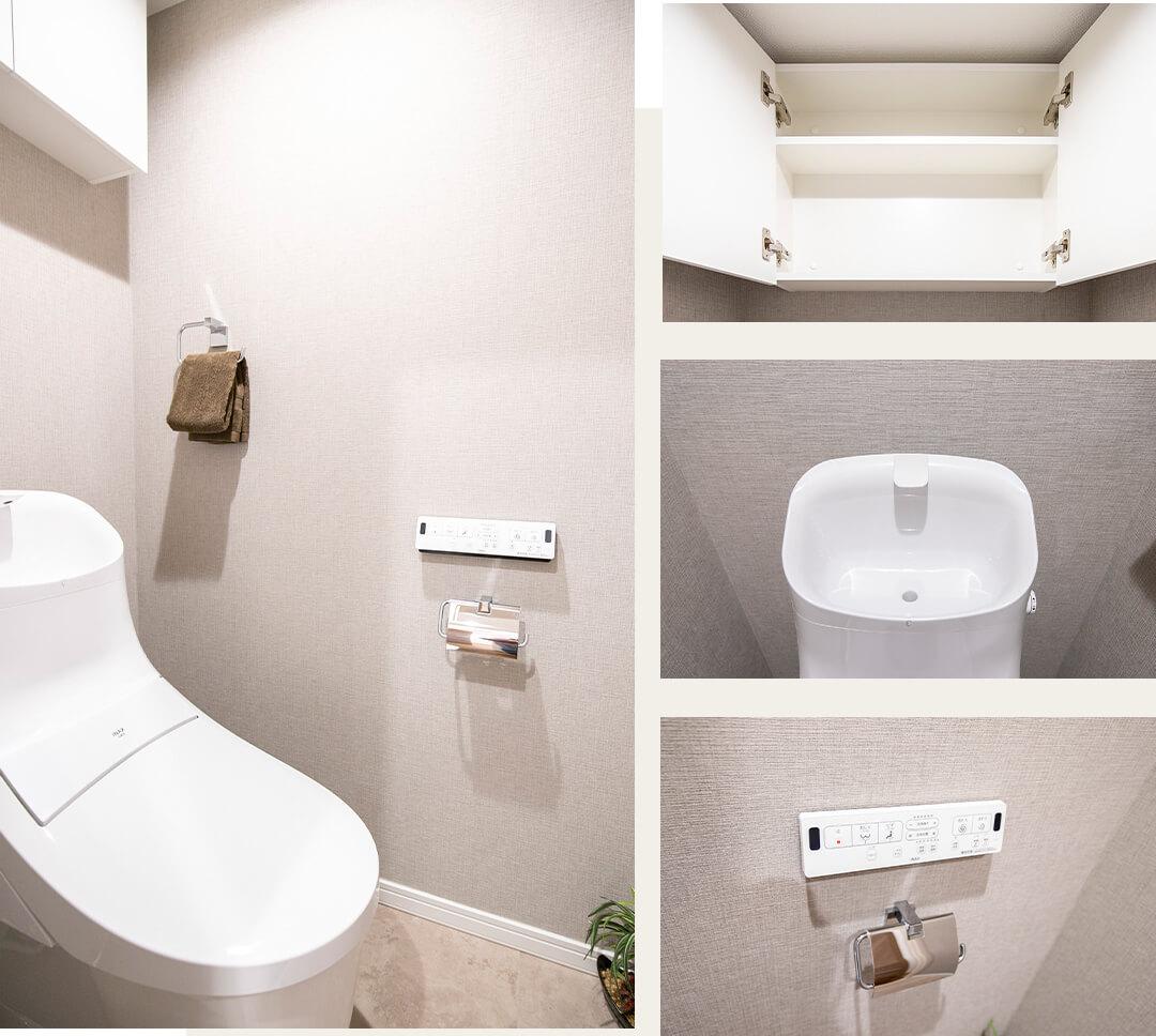 マイキャッスル大井町Ⅱのトイレ