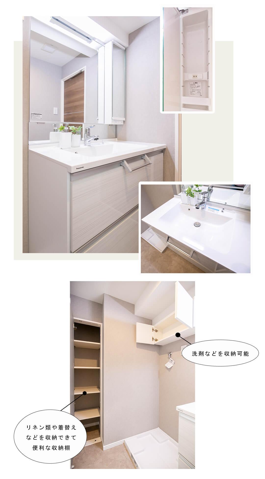 マイキャッスル大井町Ⅱの洗面室