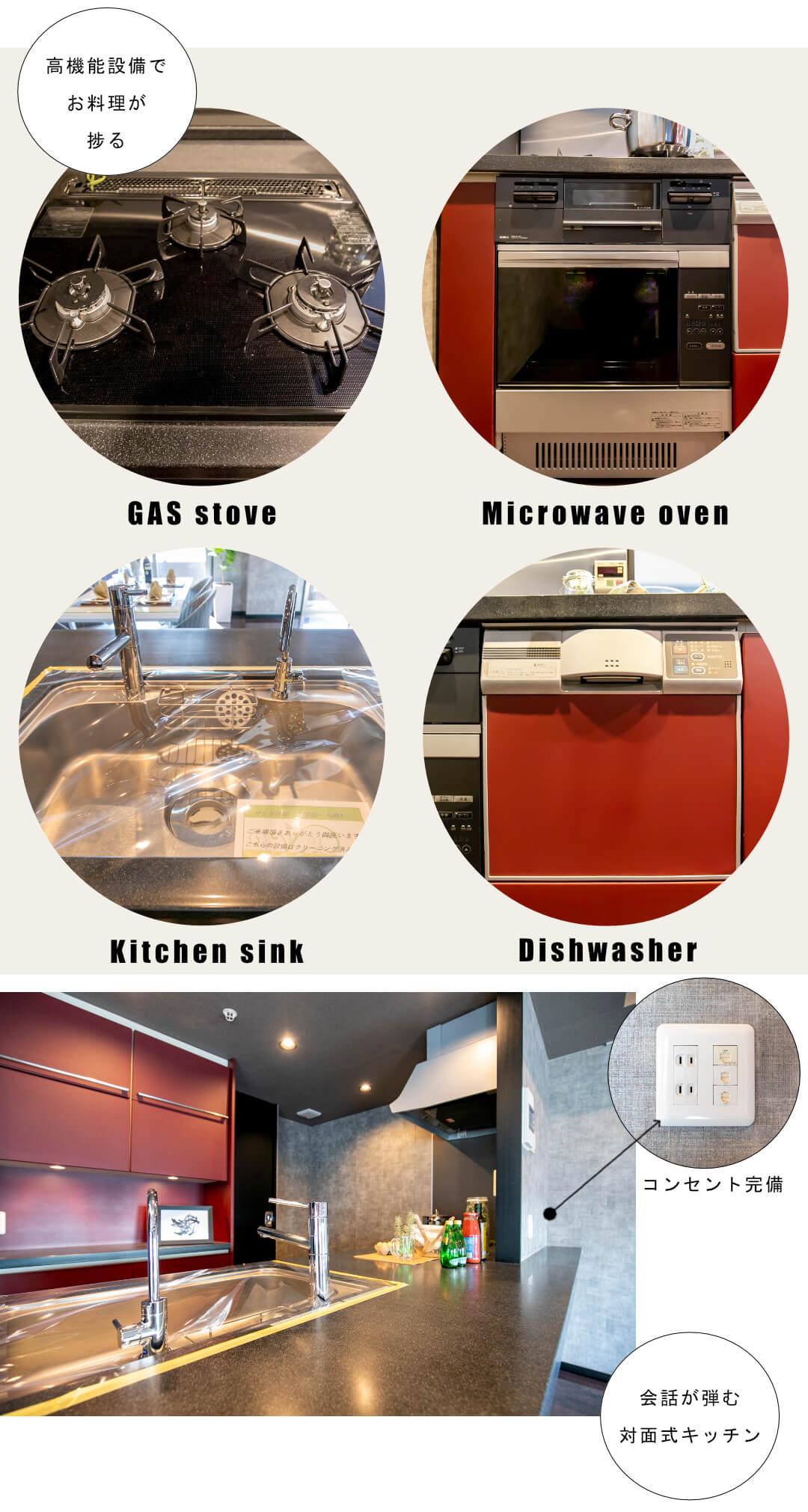 ラ・プラースウエスト1301のキッチン