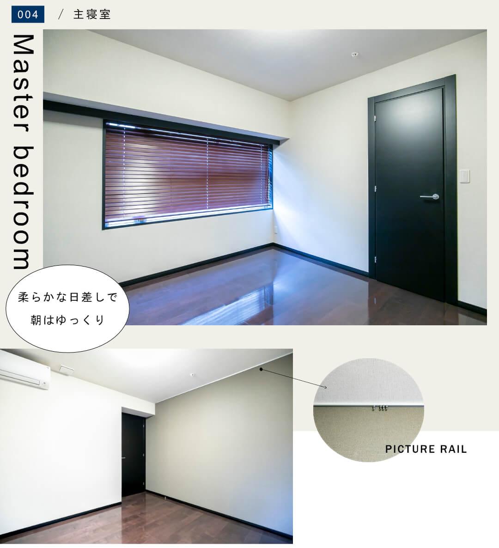 ラ・プラースウエスト1301の主寝室