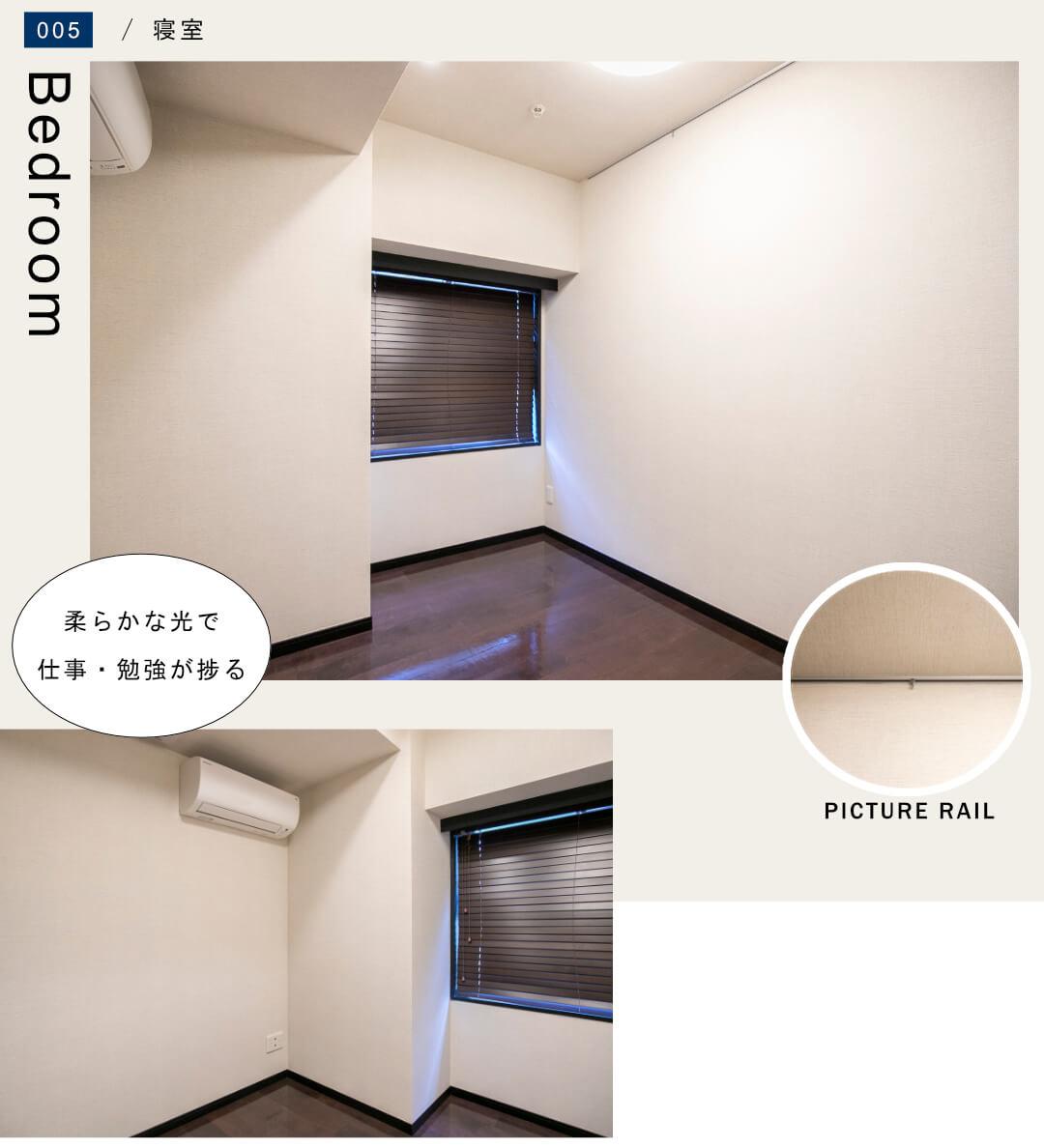 ラ・プラースウエスト1301の寝室