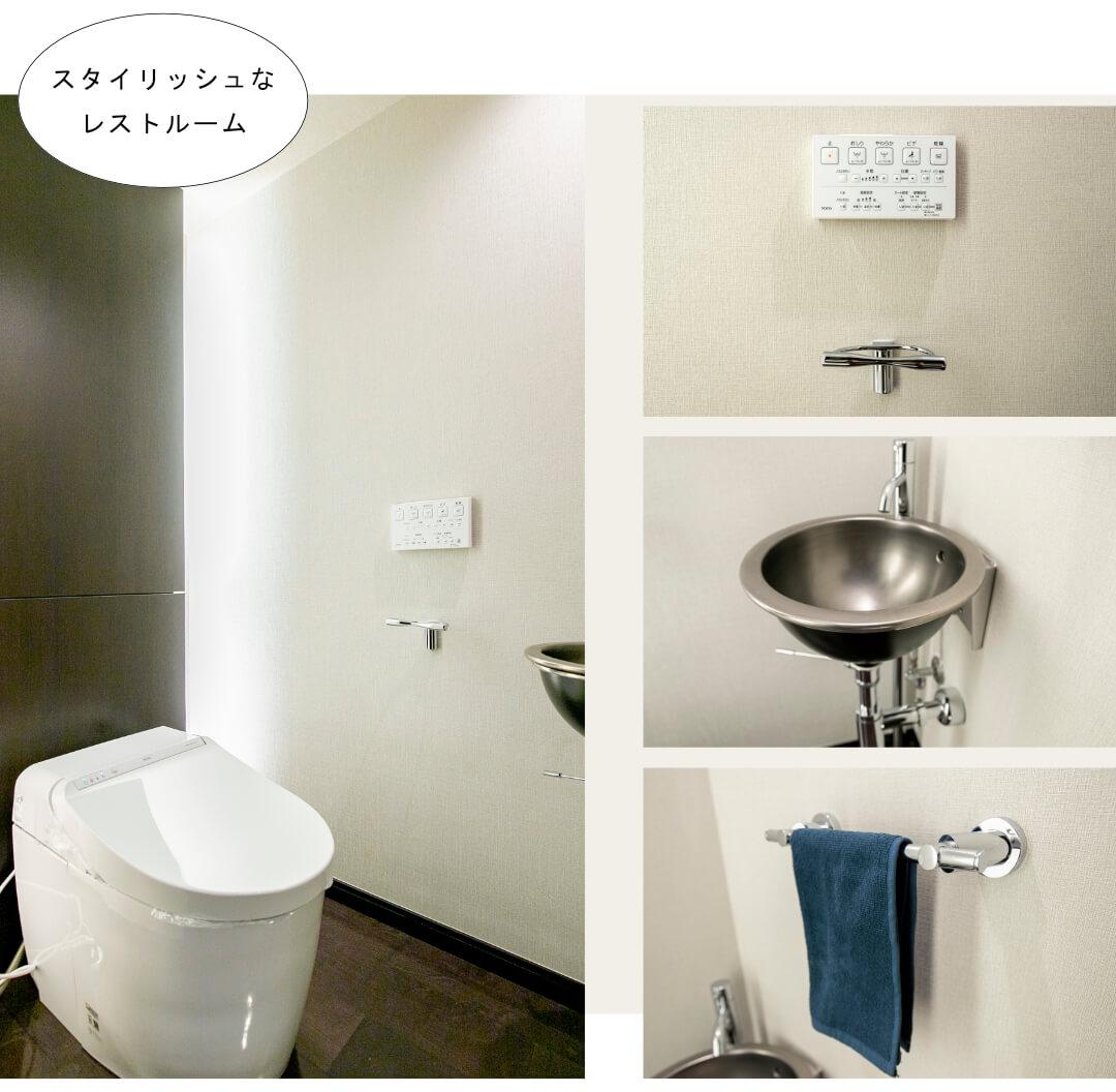 ラ・プラースウエスト1301のトイレ