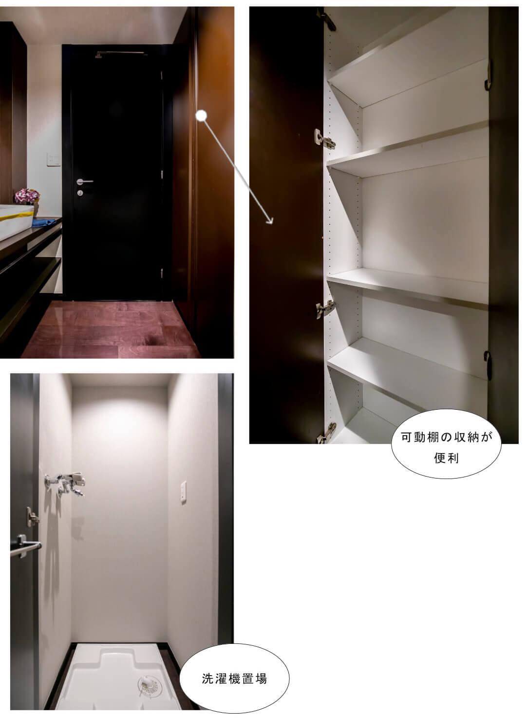 ラ・プラースウエスト1301の洗面室