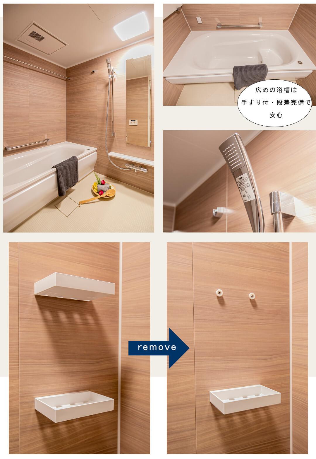 グランツオーベル千石410の浴室