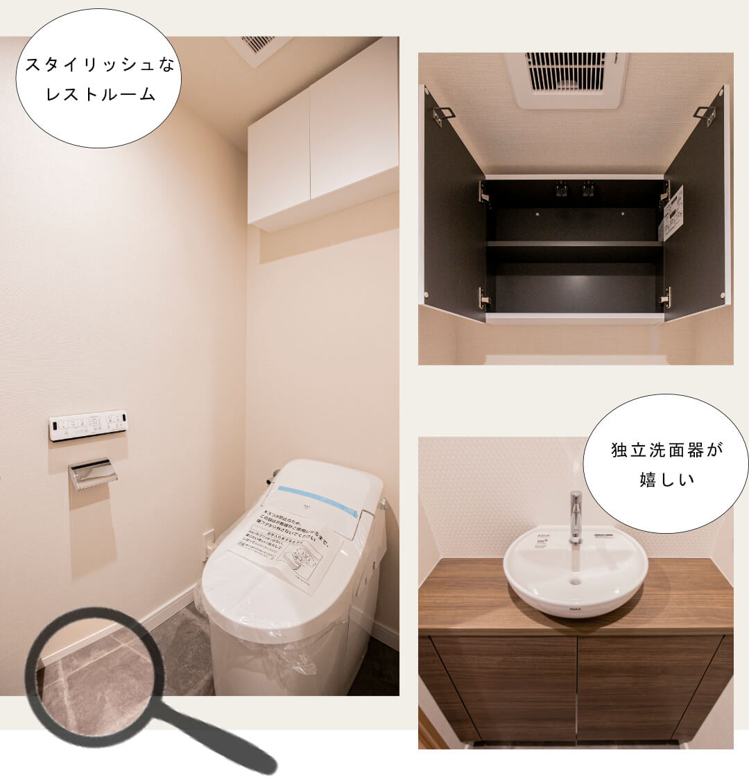 グランツオーベル千石410のトイレ