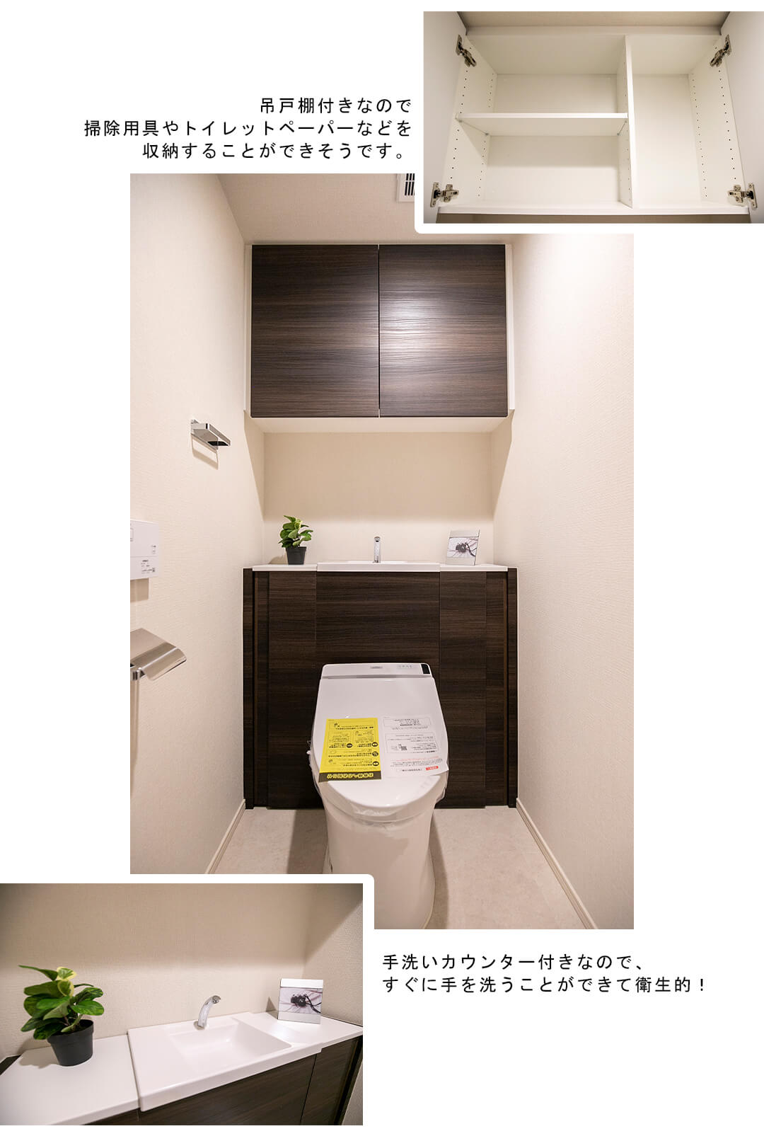 Brillia秋葉原のトイレ