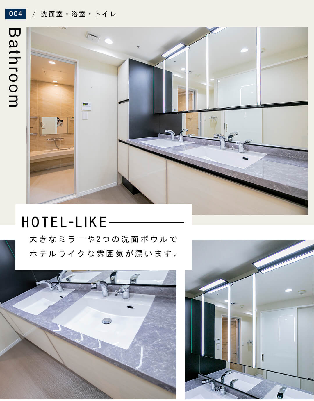 アクシア青山の洗面室