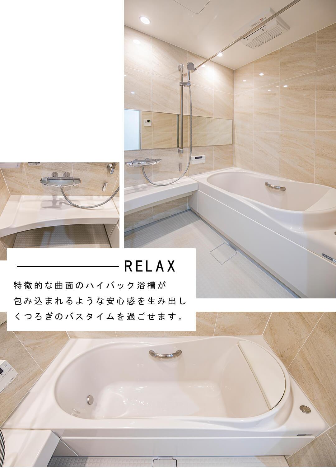 アクシア青山の浴室