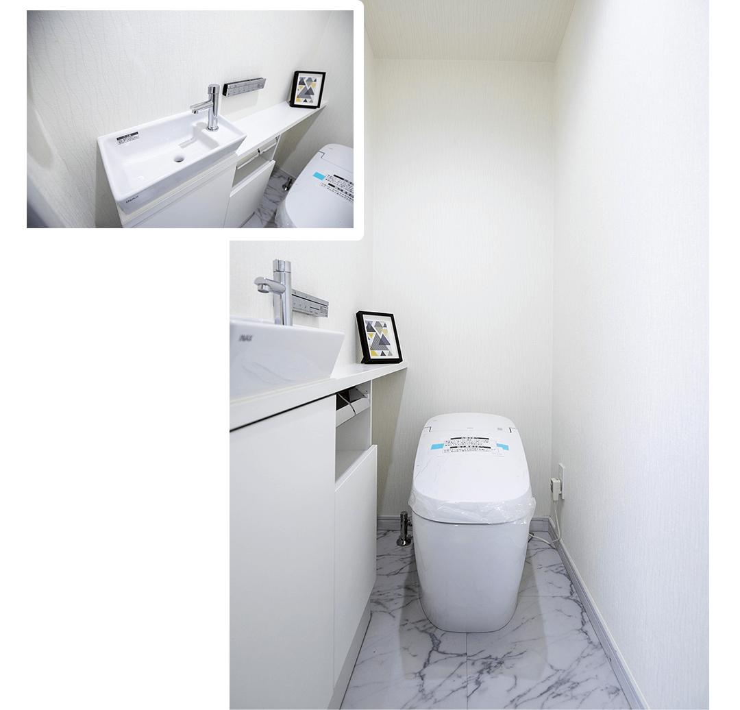 カルム桜新町パティオのトイレ