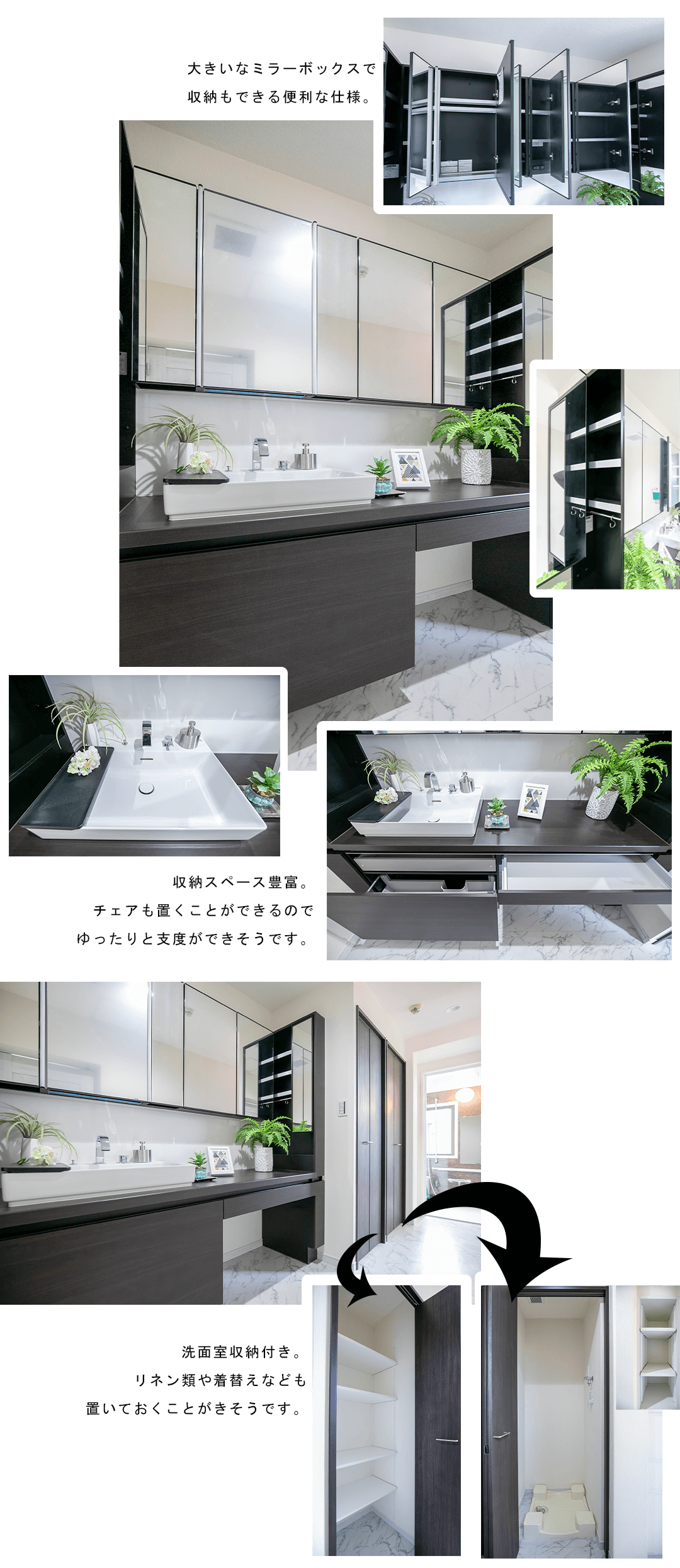 カルム桜新町パティオの洗面室