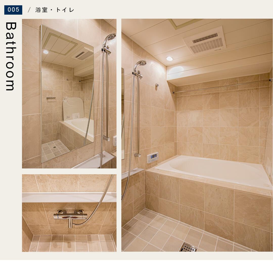 ペアシティ・ルネッサンスの浴室