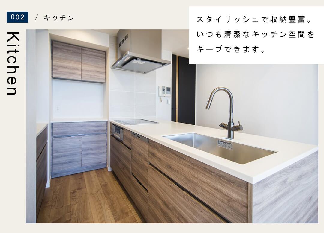 西戸山タワーホウムズノースタワーのキッチン