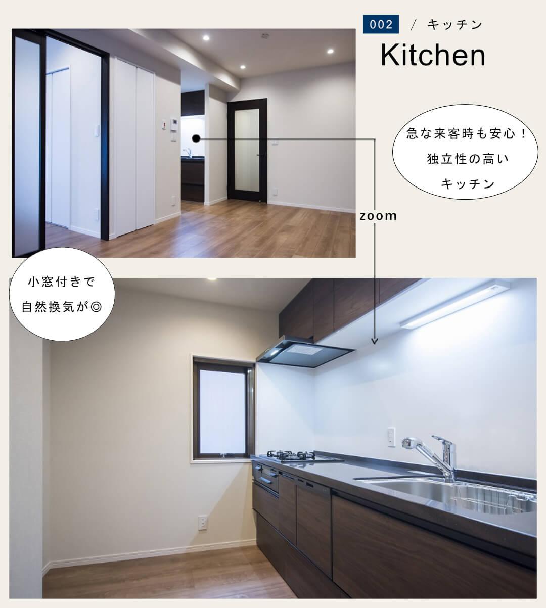 六本木アビタシオン 202号室のキッチン