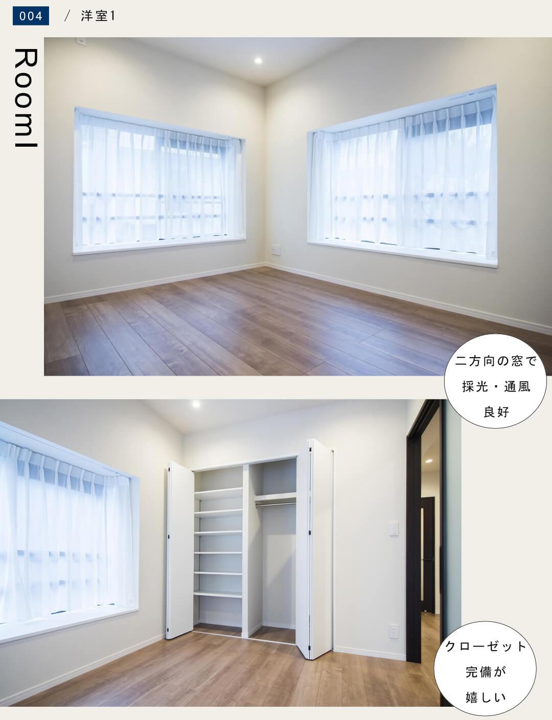 六本木アビタシオン 202号室の洋室1