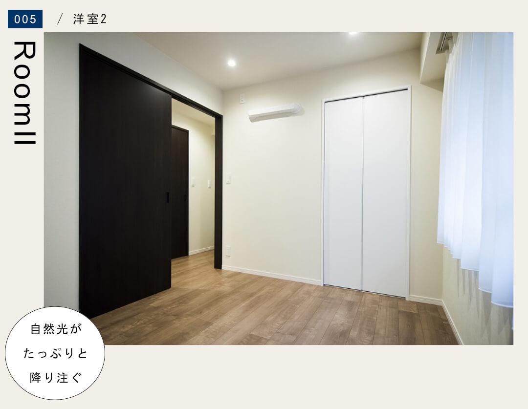 六本木アビタシオン 202号室の洋室2