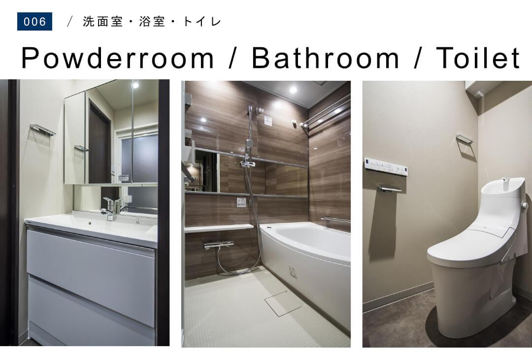 六本木アビタシオン 202号室の洗面室・浴室・トイレ