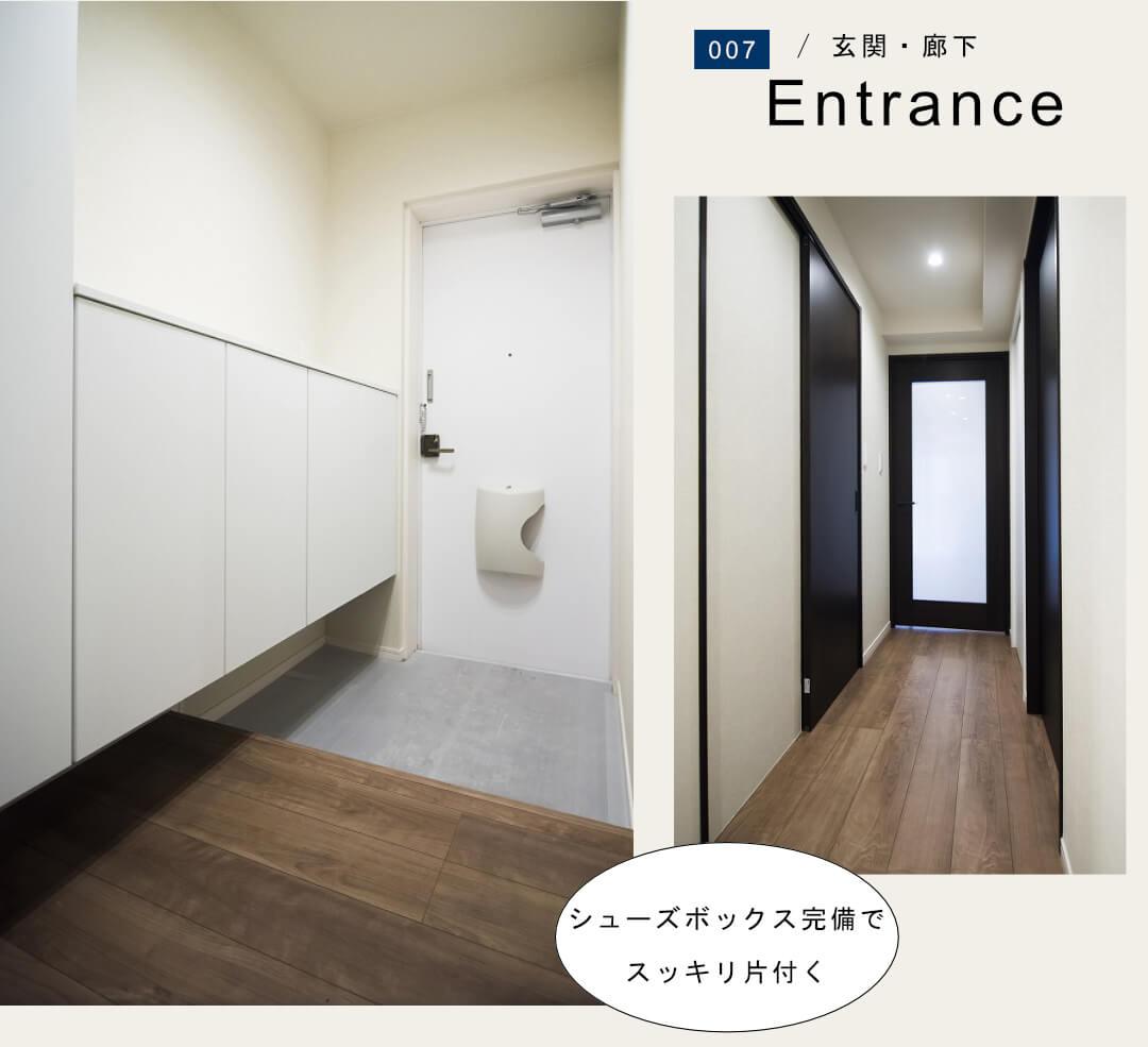 六本木アビタシオン 202号室の玄関・廊下