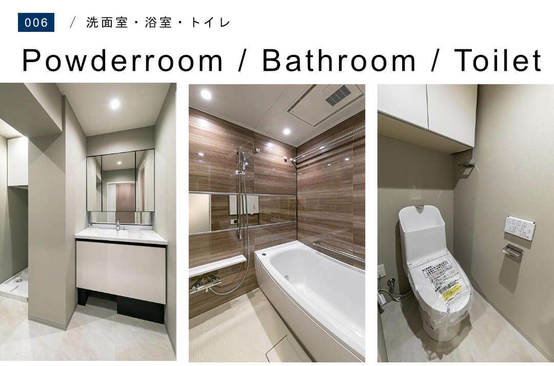 オーベル上馬A棟 304の洗面室・浴室・トイレ