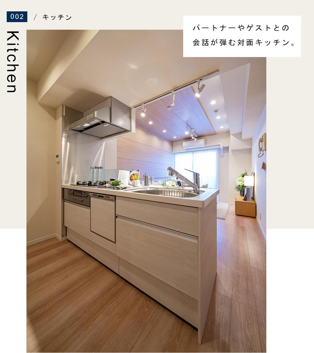 デュオ・スカーラ阿佐ヶ谷Ⅱのキッチン