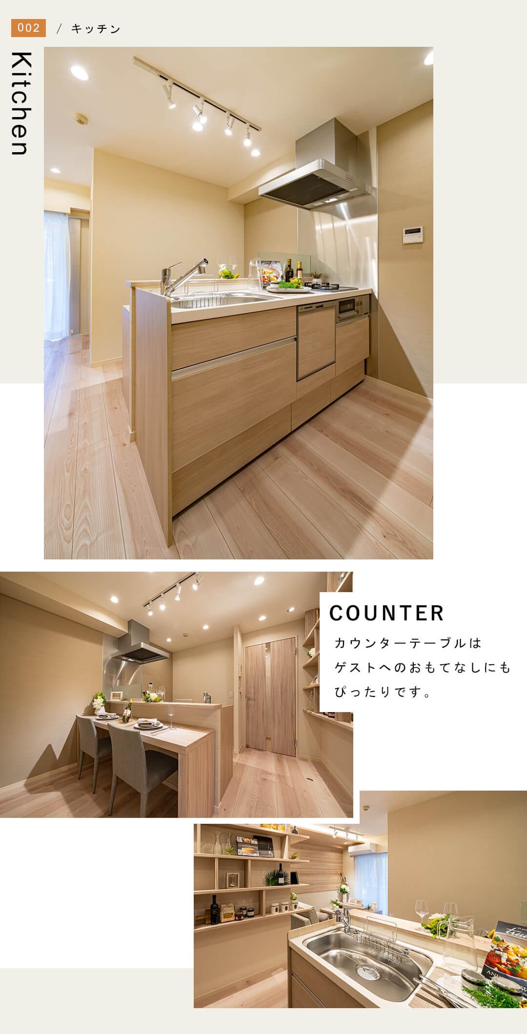 ダイナシティ高円寺のキッチン