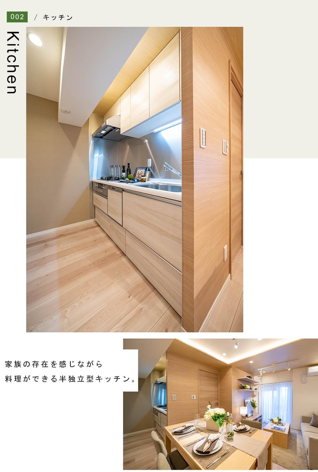 高井戸第二ハイホームのキッチン