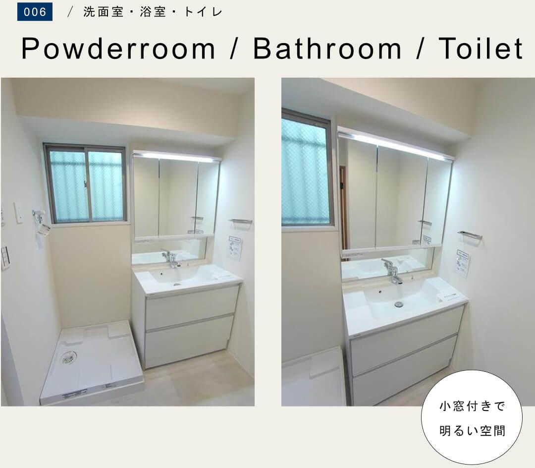 マイファリエ長崎101の洗面室