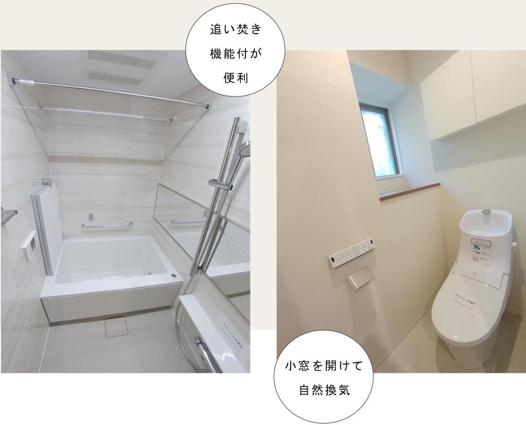 マイファリエ長崎101の浴室・トイレ