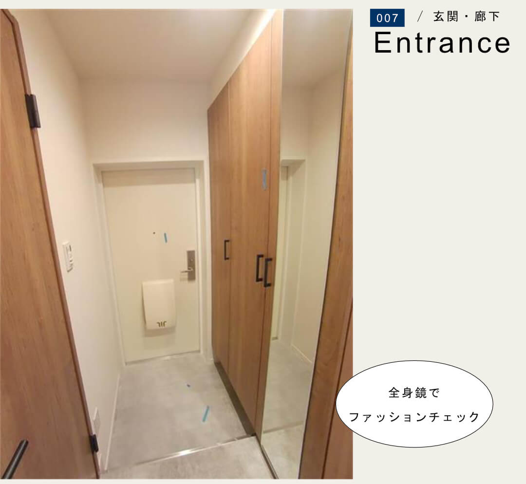 マイファリエ長崎101の玄関・廊下