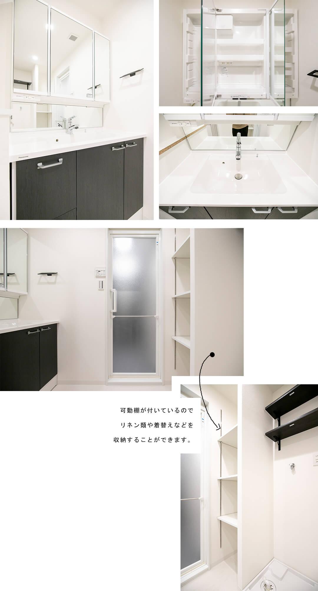 アパガーデンズ新宿戸山公園の洗面室