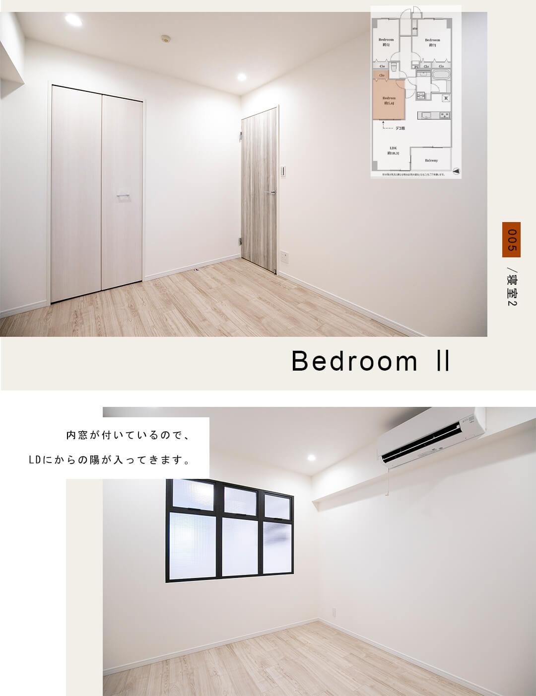 005寝室2,Bedroom Ⅱ