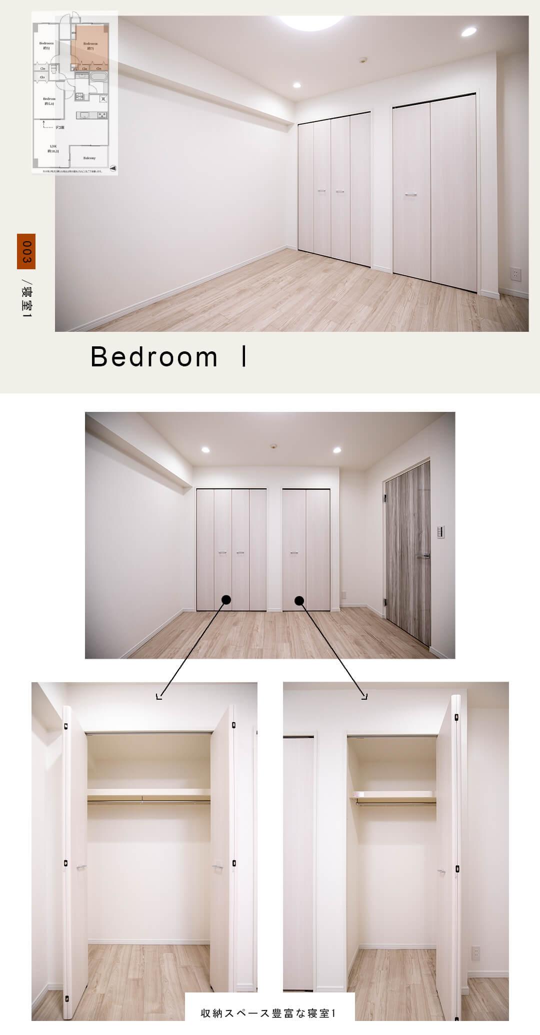 003寝室1,Bedroom Ⅲ