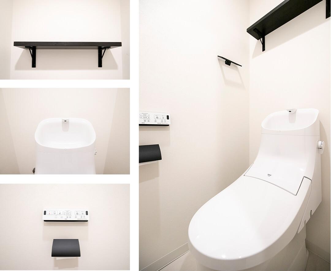 アパガーデンズ新宿戸山公園のトイレ
