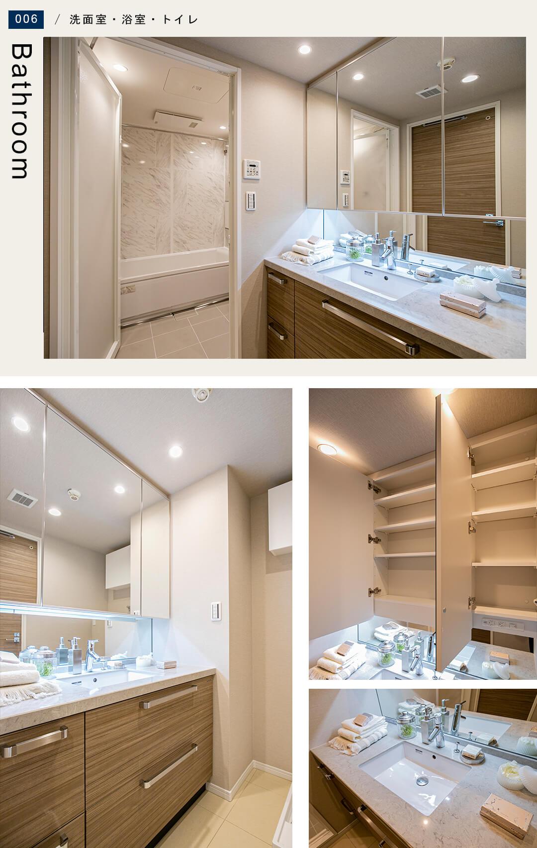 ガーデンヒル恵比寿南の洗面室