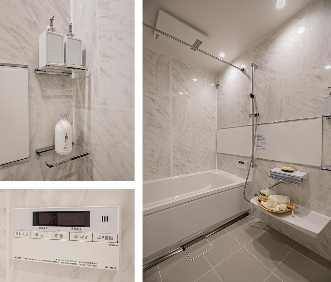 ガーデンヒル恵比寿南の浴室