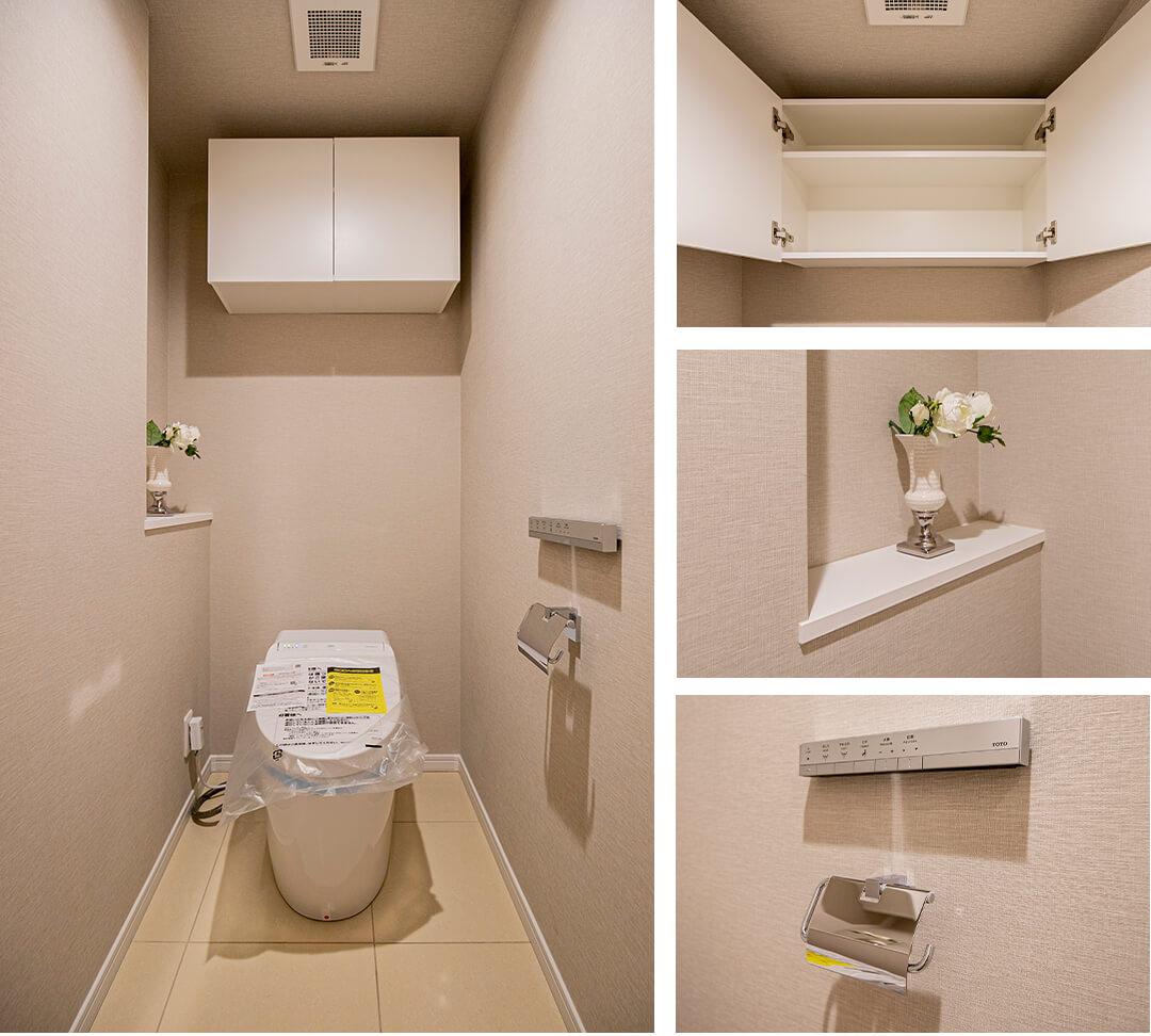 ガーデンヒル恵比寿南のトイレ