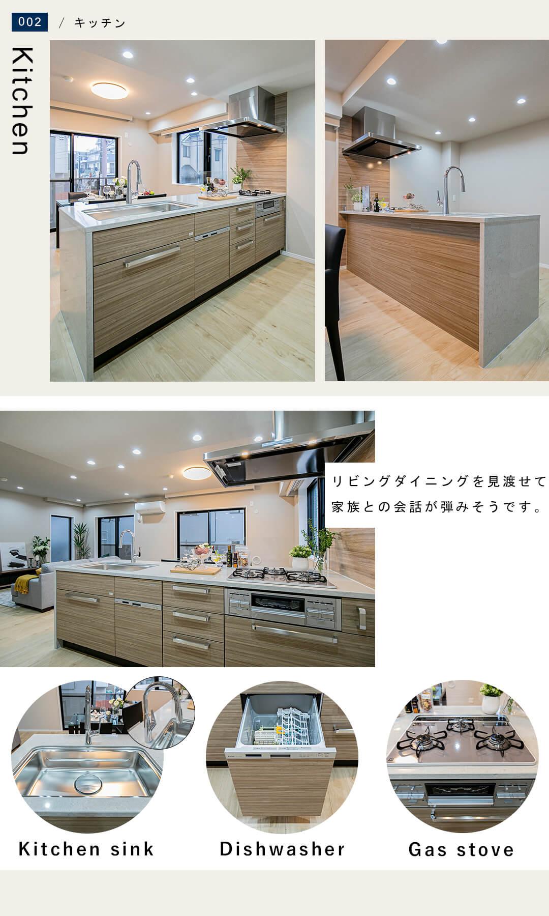 ガーデンヒル恵比寿南のキッチン