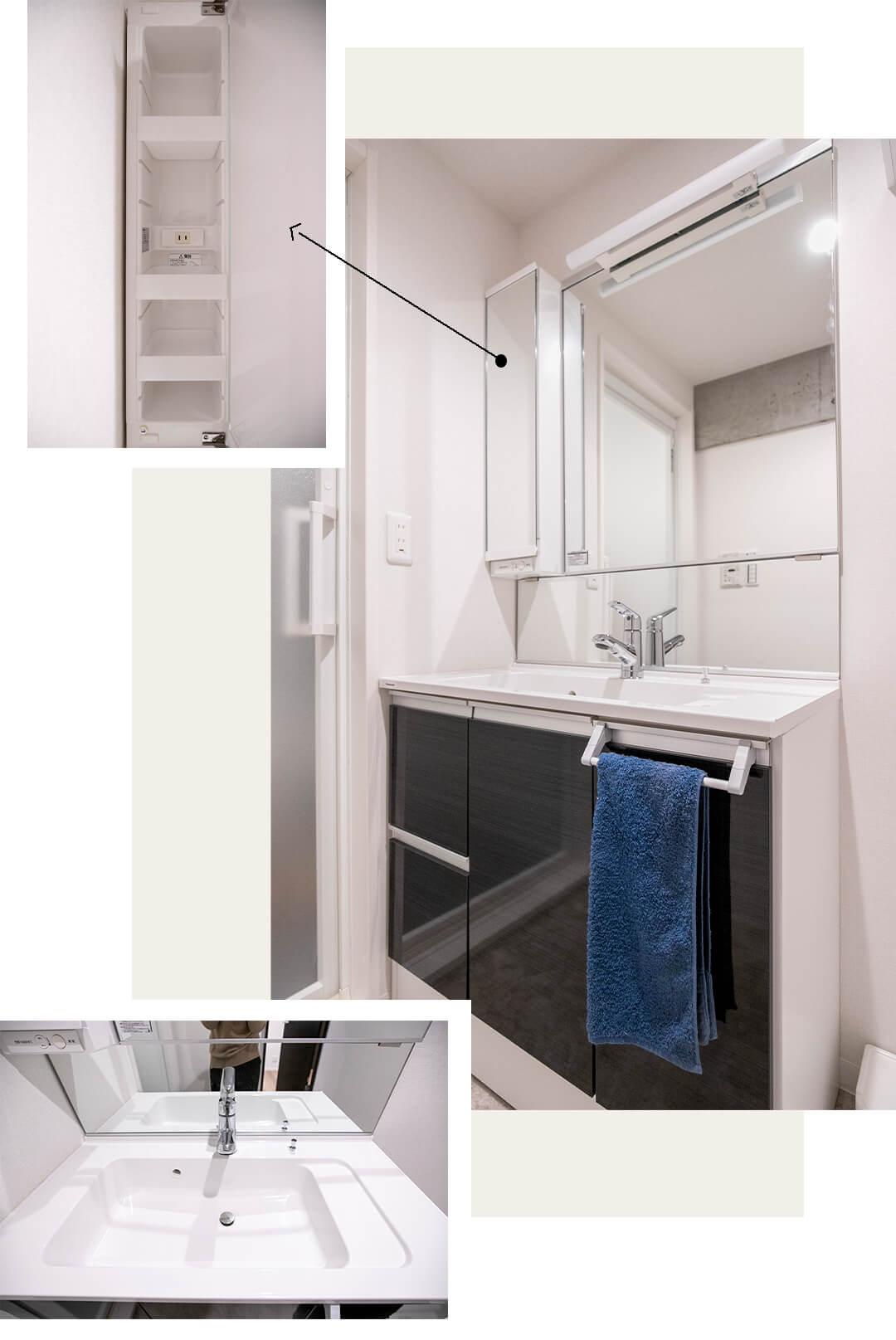 アルテール新宿の洗面室