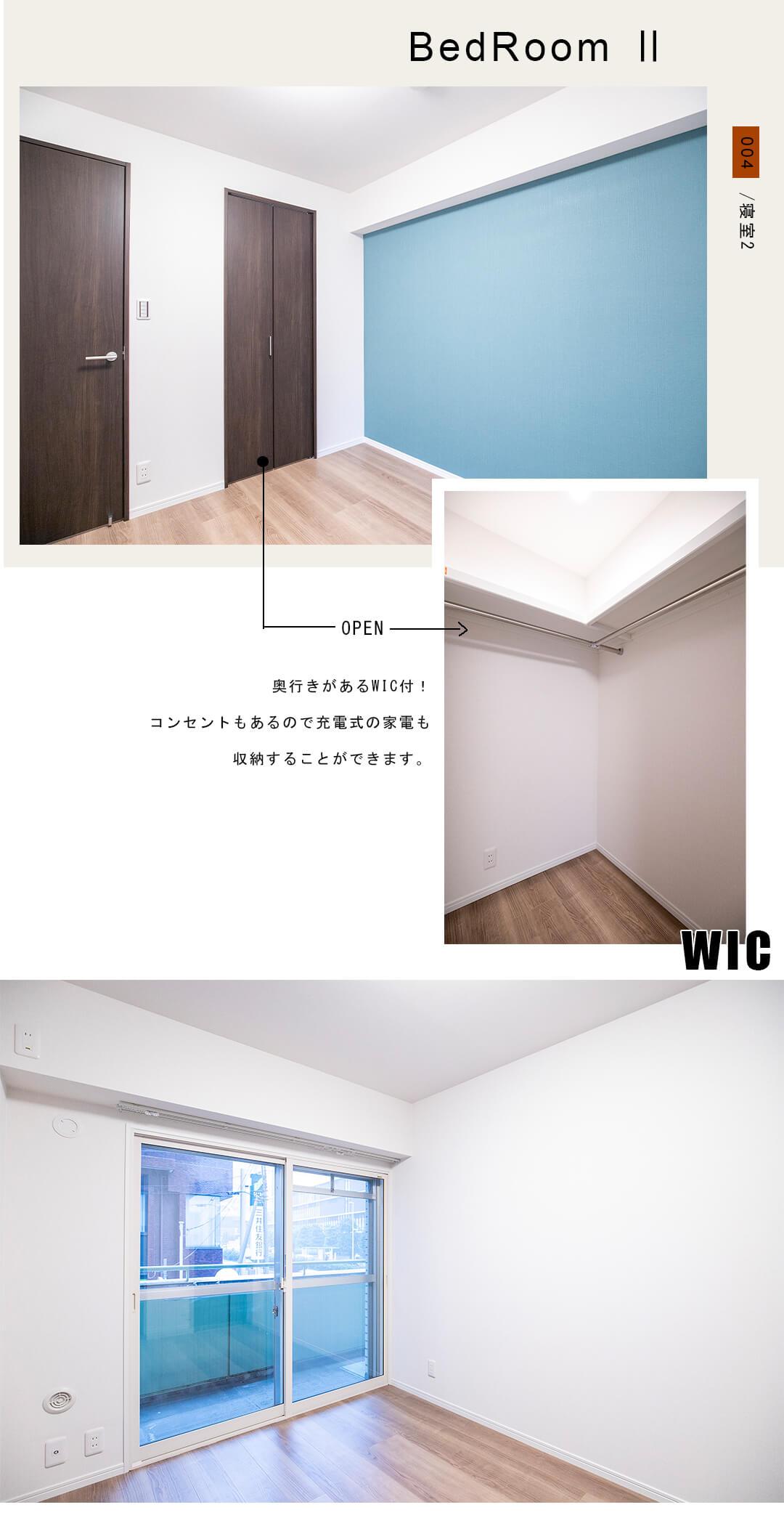 004寝室2,bedroom Ⅱ