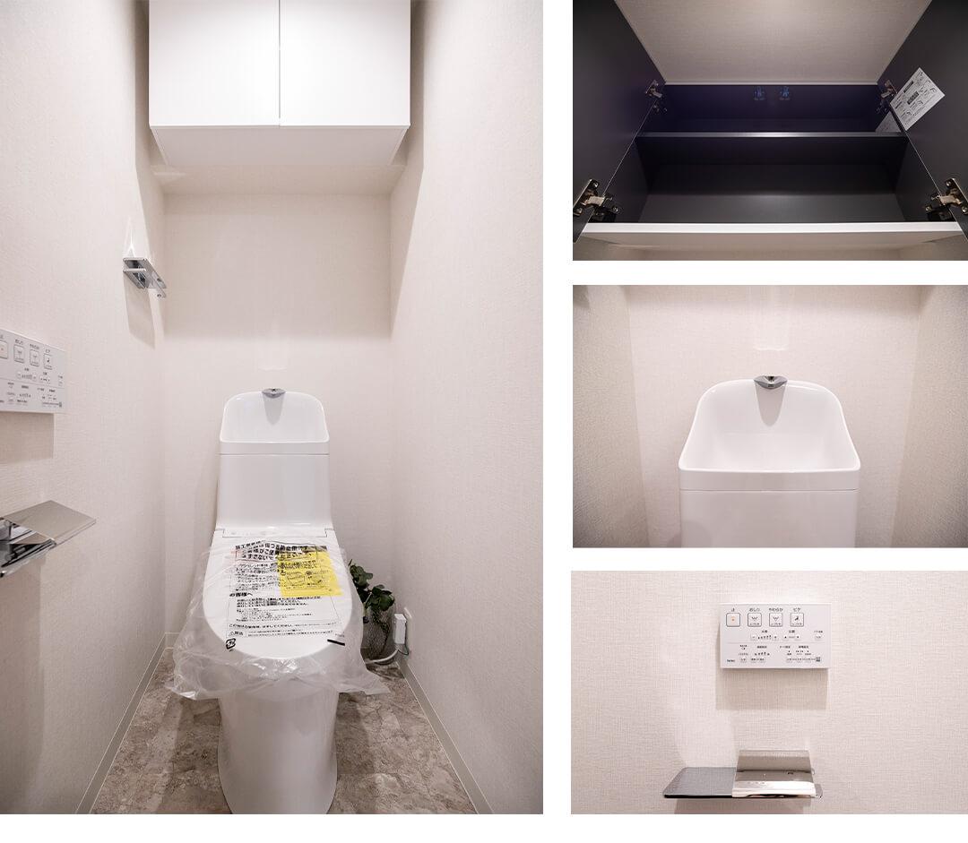 アルテール新宿のトイレ
