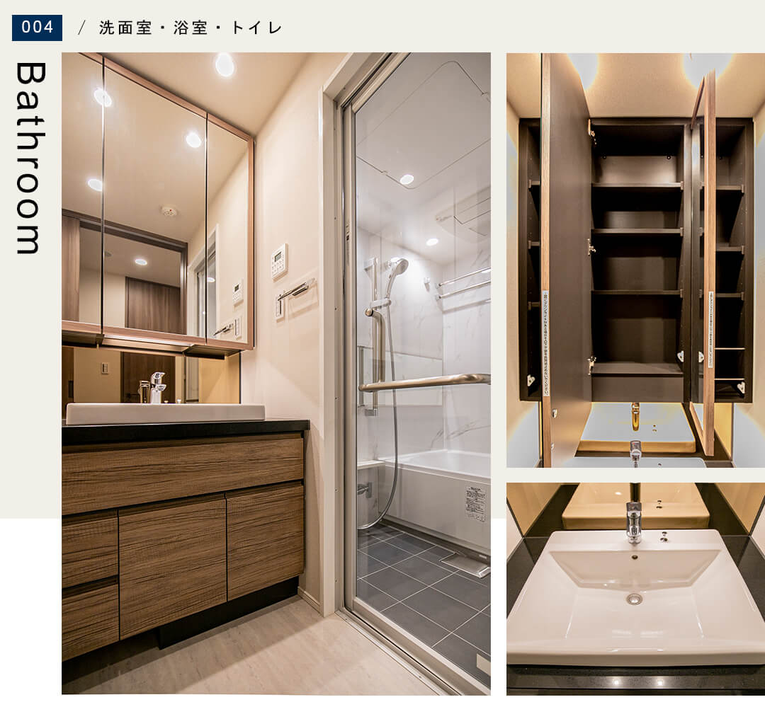 宮益坂ビルディングザ・渋谷レジデンスの洗面室