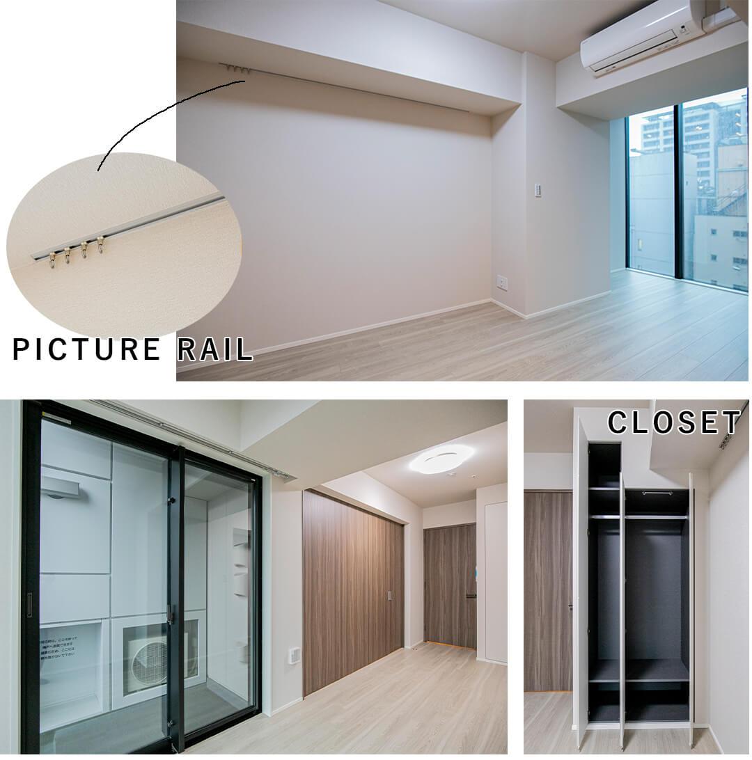 宮益坂ビルディングザ・渋谷レジデンスの洋室