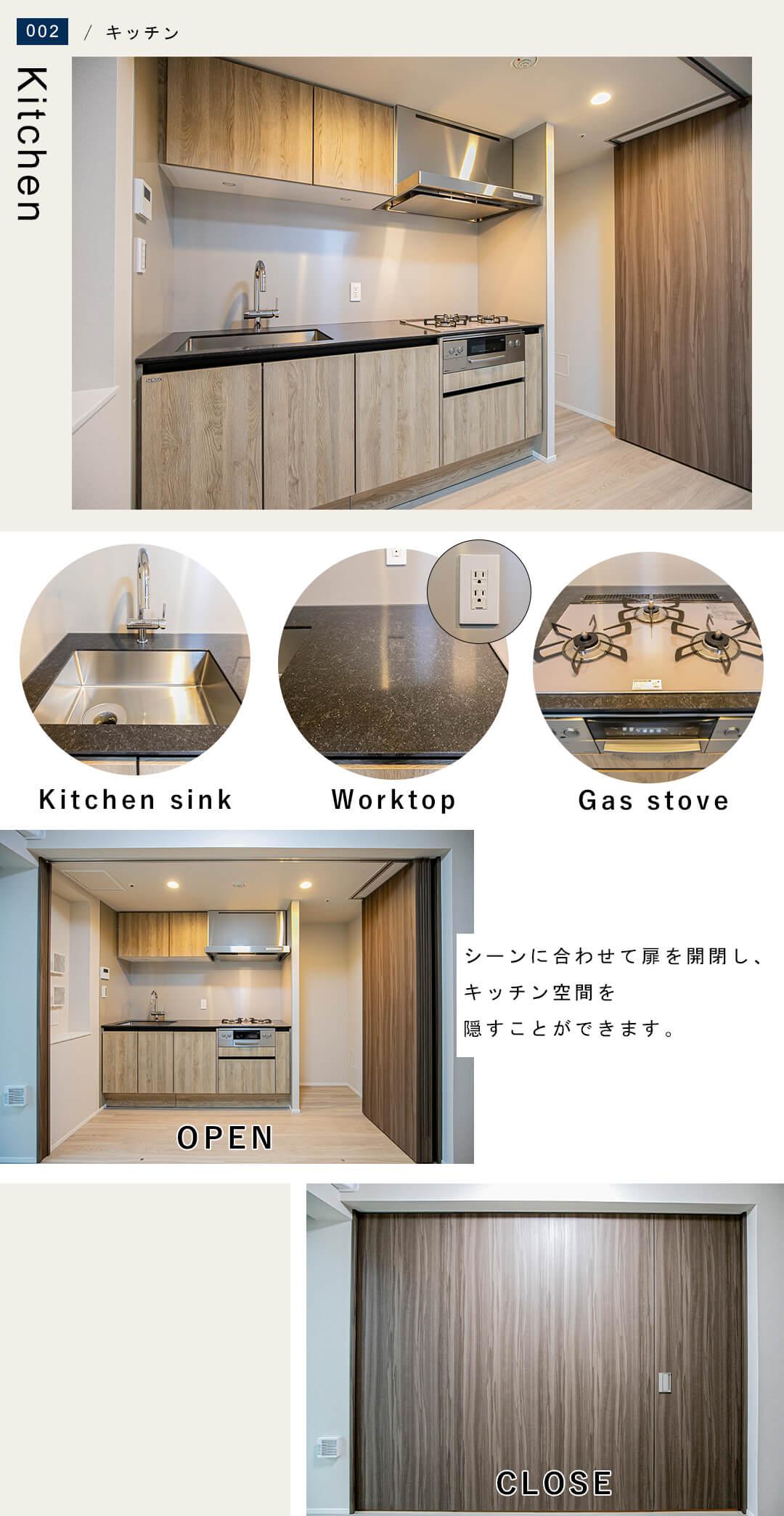 宮益坂ビルディングザ・渋谷レジデンスのキッチン
