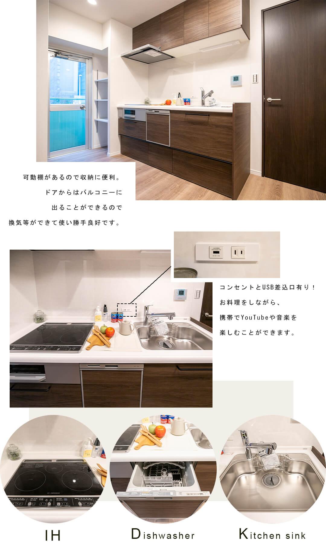 アルテール新宿のキッチン