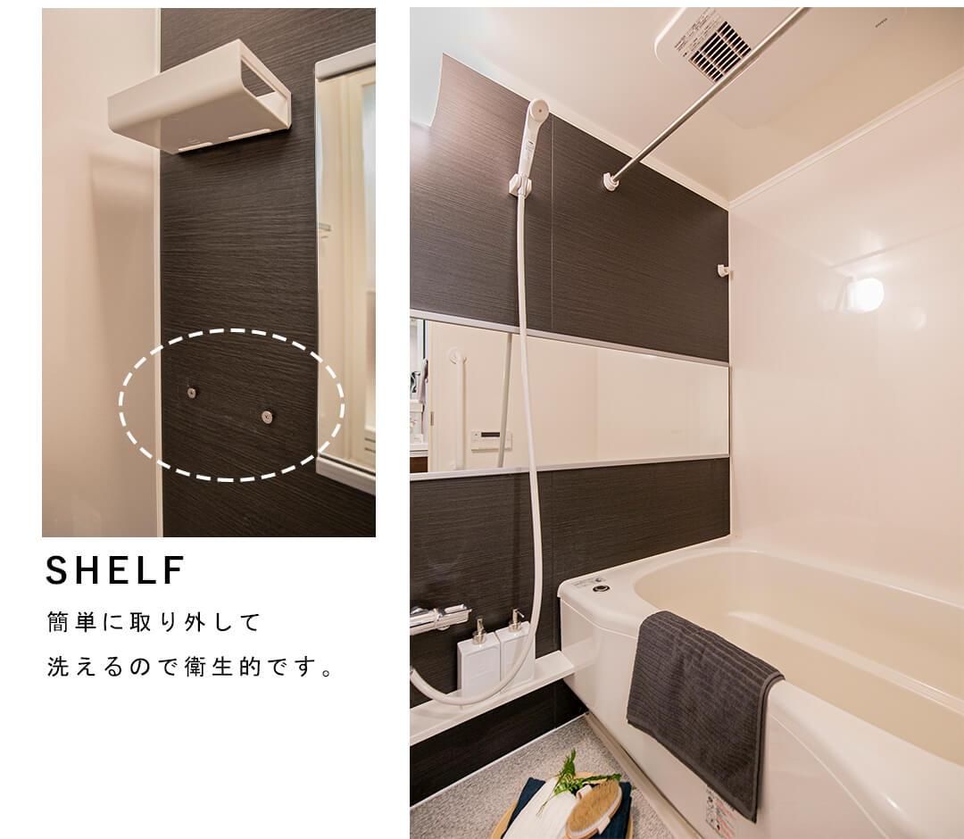 セザール松陰神社の浴室